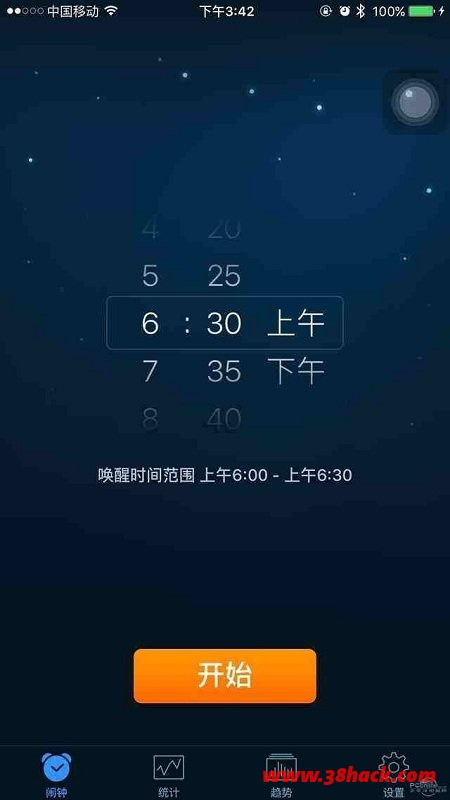 Sleep Cycle Premium v3.15.2.5261  解锁高级版 for Android
