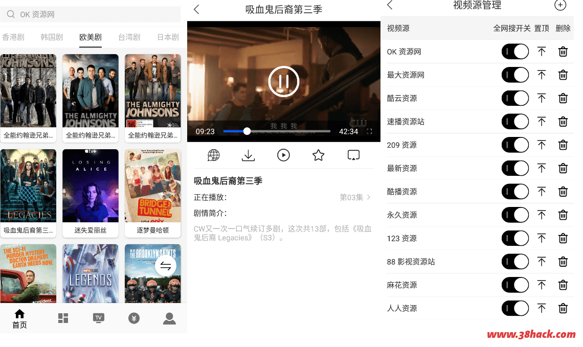 ZYPlayer 2.5.0.0 for Android 免费无广告版